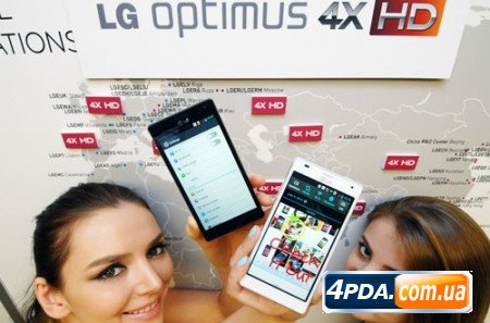LG запускает Optimus 4X HD в 11 странах Европы