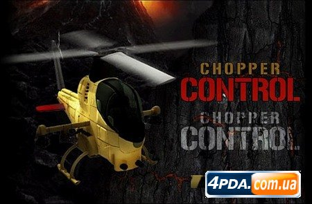 Chopper Control 1.5.4 (Android)