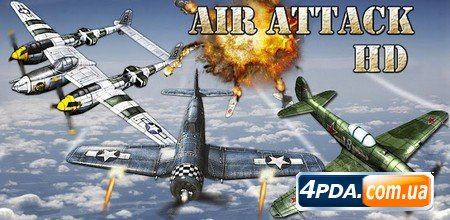 AirAttack HD 1.4.1 (Android)