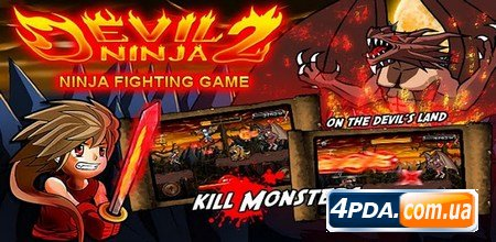 Devil Ninja 2 v.1.2.4 (Android)