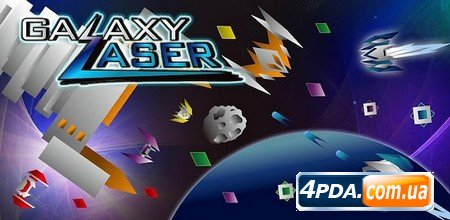 GalaxyLaser 2.4.6 (Android)
