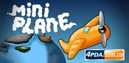 Mini Plane 4.2.9 (Android)