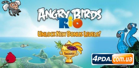 Angry Birds Rio 1.4.4 AdFree (Android)