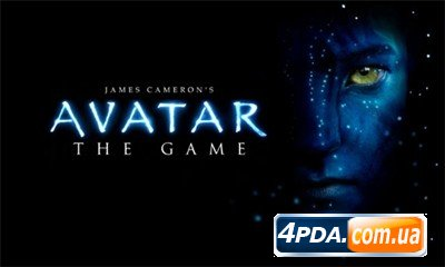 Avatar 3D 3.3.3 HD (Android)