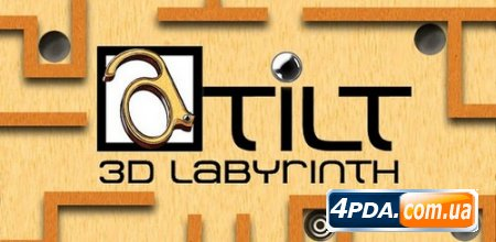 aTilt 3D Labyrinth 1.5.2 (Android)