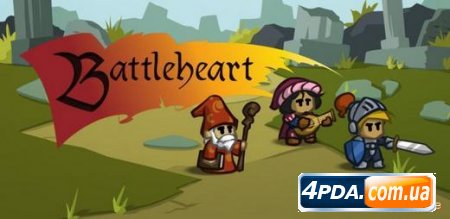 Battleheart - RPG для Андроид