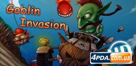 Goblin Invasion HD - Аркада для Андроид