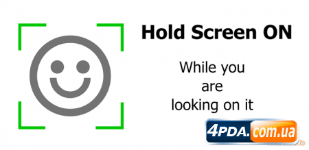 Hold Screen On