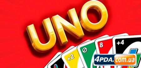 UNO - game for Android
