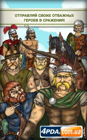 Celtic Tribes - игра для Android