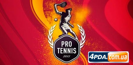 Pro Tennis 2013 - Теннис на Android