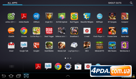 Chameleon Launcher for Tablets