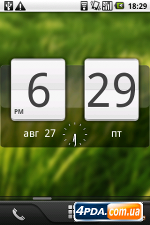 Sense Analog Clock Widget 4x2