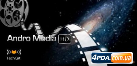 AndroMedia Video Editor v 1.4