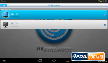 AVStreamer - Remote Desktop HD